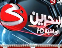 Bahrain HD Channel Branding