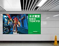 weAre the future - Brand Campaign