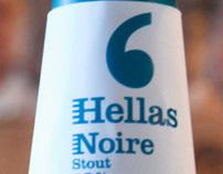 Hellas beer