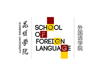 School of Foreign Language re-Branding