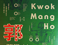 Frog Kong - No Legacy