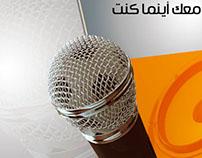 Libya Sport Radio FM - Soon
