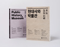 Public History & Museum Book