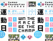 Kumon Foundation Sports Day Identities