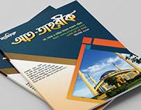 Brochure flayer design