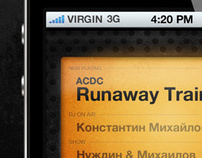 Radio Maximum iPhone App