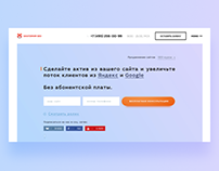Anatomia SEO / Responsive Corporate Website / Wordpress