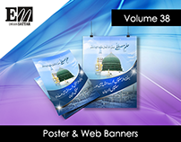 Poster & Web Banners (Volume 38)