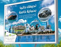 Ain Insurance Campaign