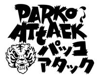 2008 // PARKO WILD BOYZ // Graphic T-shirt Store