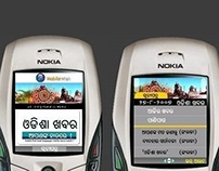 Odisha Khabar: Indian Localized Mobile App  (2006-07)