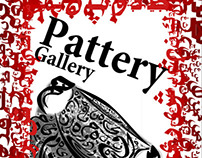 Pottery Gallery