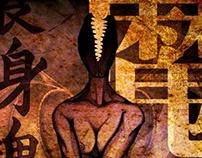 GHUL: The Flesh Eater