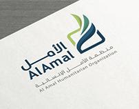 Alamal Organization