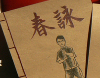 Wing Chun Kung Fu Instructions