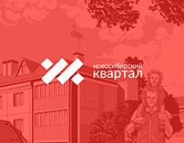 СК Новосибирский квартал