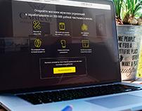 Landing page для компании «Carraji»