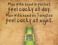 Tsingtao Lager Beer