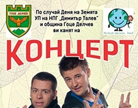 Poster for R'N'B concert in Gotze Delchev, Bulgaria