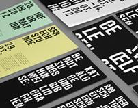 Schreibwaisenbibliothek - Concept / Visual Identity