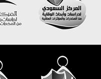 Logo-2-شعار