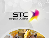 STC | Open Day