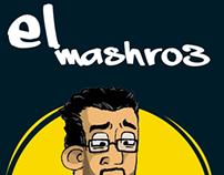 mashro3 el  ta5rog la den laho :s