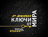 PIRELLI (Russia) event branding tender