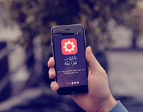 Taamolat App