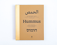 On the Hummus Route