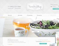 Tarelka Shop