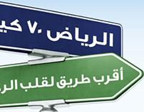Abu Kass Unipole