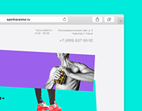Landing page for GYM