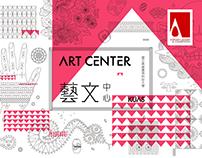 KUAS ART CENTER 高應大藝文中心