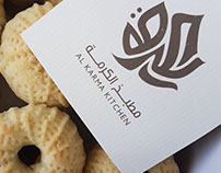 Al Karma Kitchen Logo & Packaging