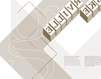 Type Specification Poster