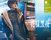 花樣黑夜 for Metropop Hong Kong