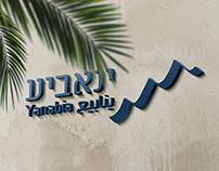 Yanabia - Branding