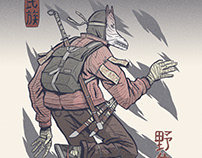 STREET SAVAGES: Kabuki-Mono
