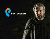 Digital strategy & Ad Campaign | Rostelecom