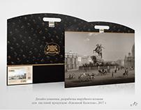 Дизайн упаковки для листовой продукции, 2017 г.