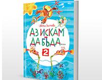 Illustraton & cover design