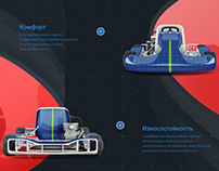 Дизайн лендинга для Российского картинга