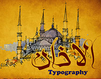 Typography Islamic