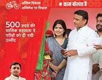 Samajwadi Party - Social Media Campaign