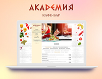 A responsive website for a Russian cafe
