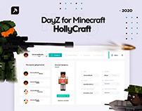 Разработка дизайна личного кабинета для HollyCraft!