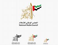 National Media Council - Logo