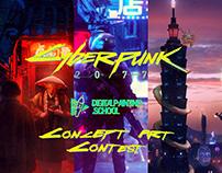 CYBERPUNK 2077 CONCEPT ART CONTEST