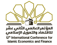 12th International Conference for Islamic Economics and